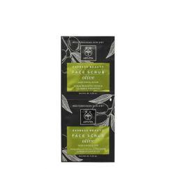 Apivita Express Beauty Esfoliante Intensivo de Azeitona 2x8ml